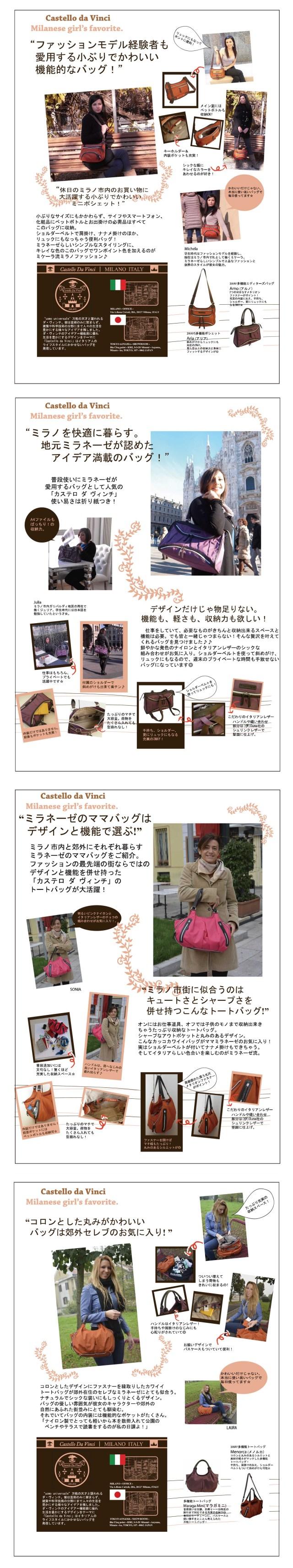 milanesebook_1-4.jpg
